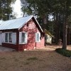 899 Clement St.  South Lake Tahoe, CA (RUSTIC 1 BEDROOM/1 BATHROOM + Extra Room CABIN!)